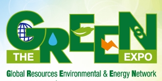The Green Expo 2013