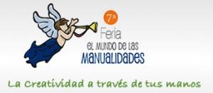 Feria El Mundo de las Manualidades Veracruz_2011