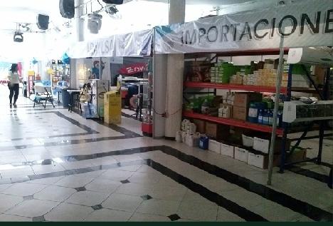 Centro de Convenciones Tlatelolco